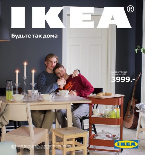 Russland Schwules Paar Auf Ikea Katalog Bild Des Tages 0210