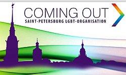 Hohe Auszeichnung f�r die lautstarke Gruppe aus Sankt Petersburg