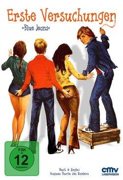 """Der Coming-of-Age-Film """"Erste Versuchungen"""" aus dem Jahr 1977 ist am 27. Februar 2015 bei cmv-Laservision auf DVD erschienen"""