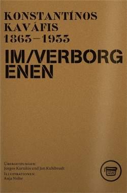 """Der Gedichtband """"Im Verborgenen"""" ist Anfang November im Verlagshaus J. Frank erschienen"""
