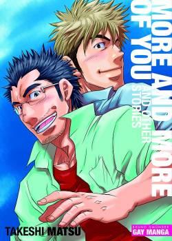 """Der englischsprachige Manga """"More And More Of You"""" ist im Bruno Gm�nder Verlag erschienen"""