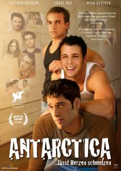 "Abenteuer in der Partystadt Tel Aviv: ""Antarctica"""