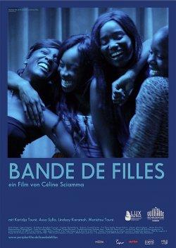 """Plakat zum Film: """"Bande de filles"""" startet am 26. Februar mit deutschen Untertiteln in den Kinos. Er ist auch unter dem internationalen Titel """"Girlhood"""" bekannt"""