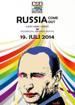 Das Plakat ist schon fertig: Am 19. Juli 2014 wird in Rostock auf dem Neuen Markt gegen die homophobe Politik in Russland demonstriert