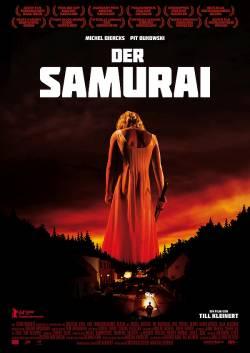 """Der queere Horrorfilm """"Der Samurai"""" ist bei Salzgeber & Co. Medien auf DVD erschienen"""