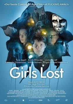 """Die Edition Salzgeber hat """"Girls Lost"""" mit deutschen Untertiteln auf DVD veröffentlicht"""