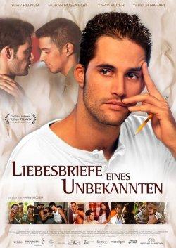 """""""Liebesbriefe eines Unbekannten"""" läuft seit 13. März 2014 in ausgewählten Programmkinos läuft."""