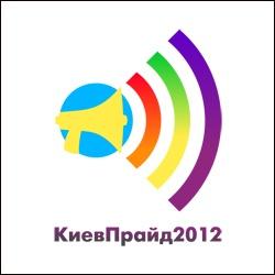 Logo des abgesagten Gay Pride 2012 in Kiew