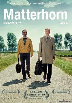 """Im Verleih von Pro Fun soll """"Matterhorn"""" Anfang kommendes Jahres in die deutschen Kinos kommen"""