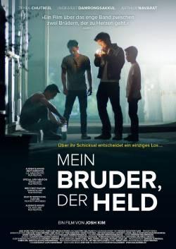 """Die Edition Salzgeber hat """"Mein Bruder, der Held"""" mit deutschen Untertiteln auf DVD veröffentlicht"""