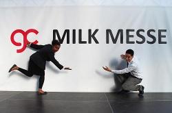 So sehr muss man sich für die eigene Karriere nicht verrenken... - Quelle: milkmesse