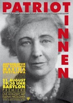 """Poster zum Film: """"Patriotinnen"""" ist vom 1. bis 4. Februar in Köln zu sehen, am 8. März in Potsdam (siehe Infokasten unten)"""