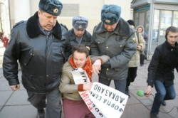 Aleksejew Kiselew bei seiner Verhaftung - Quelle: GayRussia
