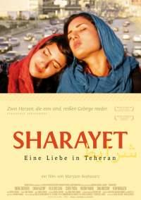 Familiendrama in Teheran: Der religi�se Mehran findet heraus, dass seine Schwester Atafeh lesbisch ist