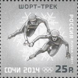 Die Olympischen Winterspiele werden bereits auf Briefmarken beworben