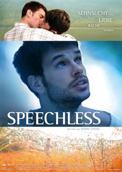 """Spannendes Indie-Drama mit beeindruckenden Bildern aus China: """"Speechless"""""""