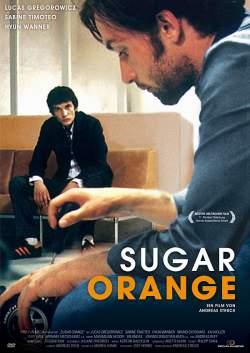 """Bildhafte Hommage an die Freundschaft: """"Sugar Orange"""""""