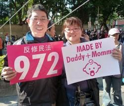 Mit einem L�cheln gegen LGBT-Rechte: Taiwans Homoehe-Gegner wollen nicht homophob sein - Quelle: Martin Aldrovandi
