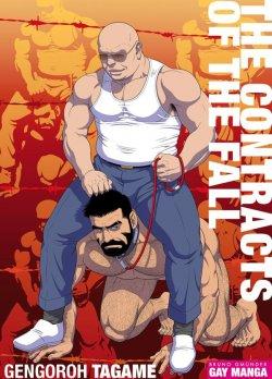 """Der neue Manga """"The Contracts of the Fall"""" von Gengoroh Tagame ist im Bruno Gmünder Verlag erschienen"""
