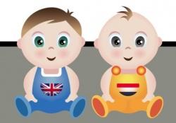 """Illustration des Editorials mit der Überschrift """"I want your baby"""". Es wird an dieser Stelle auch verkündet, dass es eine britische Ausgabe des Hefts geben wird"""