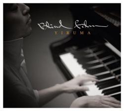 """Das neue Album """"Blind Film"""" von Yiruma mit klassischer Klaviermusik ist bereits am 21. März 2014 erschienen"""