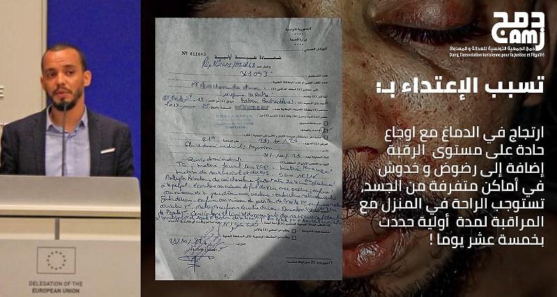 Angriff auf tunesischen LGBTI-Aktivisten: LSVD fordert Einsatz der Bundesregierung