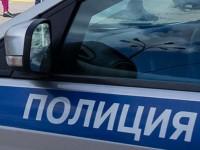 Russland: Fußballfans attackierten Homo-Club mit Schüssen